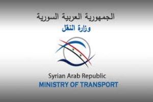 بشراكة عدة جهات حكومية....وزارة النقل تدرس شراء سفينة لنقل الحمضيات