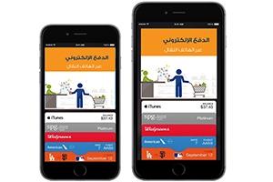 الدفع الإلكتروني عبر الهاتف النقال.. مقترحات وخطوات إطلاقه في سورية