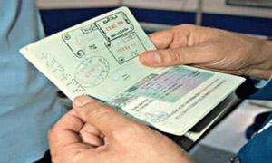سوريا تفرض تأشيرة دخول على العراقيين القادمين لأغراض اقتصادية وتجارية