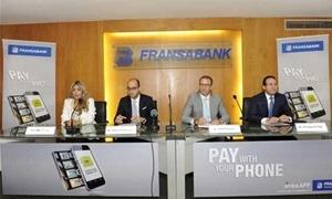 فرنسَبنك يطلق «SIMBA» خدمة الدفع عبر الخلوي