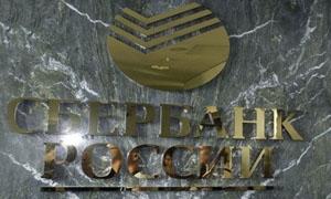 روسيا تحذر من إستخدام العملة الإلكترونية بيتكوين