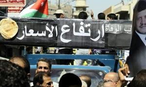 الأردن يستغيث بصندوق النقد لسد الفجوة التمويلية