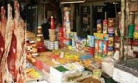 اقترح رسمي بإقامة سوق للمواد الغذائية بسعر المصنع لتخفيض الأسعار بنسبة 25 %
