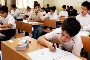 أقساط مدرسة خاصة في دمشق...  الإبتدائية بربع مليون والإعدادية والثانوية تصل لنصف مليون ليرة!!