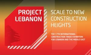 معرض بروجكت لبنان2012 يشهد مشاركة وإقبال على زيارته الاضخم له منذ إنطلاقه