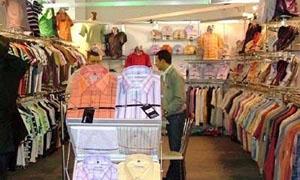 الفريق الاقتصادي يطالب الحكومة بحماية صناعة الألبسة وتخفيض سعر الفائدة
