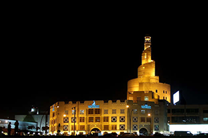 قطر تبحث عن قرض بأربعة مليارات دولار