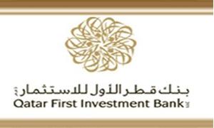 قطر الاول للاستثمار يبيع حصتة في قطر للهندسة مقابل 77 مليون دولار