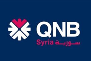 أصول بنك قطر الوطني سورية ترتفع إلى 99 مليار ليرة و الأرباح تقفز بنسبة 106% خلال النصف الأول 2018