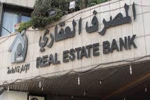المصرف يطلق قرض السيريا كارد.. وقبول الطلبات غداً