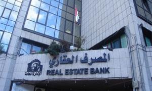 مدير المصرف العقاري الإعفاءات والجدولة مطالب مغالى بها