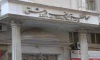 تعيين 114 موظفاً في ريف دمشق