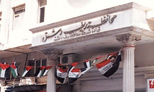 32 مليوناً لاستكمال المجمع الحكومي بحرستا ومجلس الريف يطالب بإغلاق الملاهي الليلية