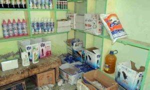 تموين دمشق: بعض المنظفات يضاف لها الملح بنسبة 60%!!