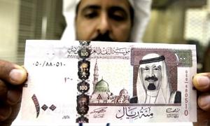 القطاع العام في السعودية مدين بـ98 مليار ريال للمصارف