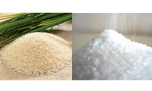 التجارة الخارجية: تأمين مخزون الرز والسكر للربع الأول من العام القادم