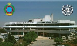 مشروع إحداث المركز الإقليمي لتدريس علوم وتكنولوجيا الفضاء في سورية