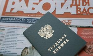 تراجع مستوى البطالة في روسيا إلى 4.1 مليون شخص بنسبة 5.4% في يونيو