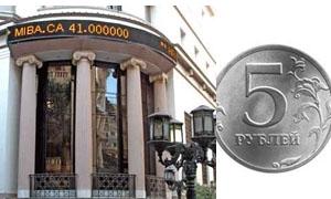 الاسهم الروسية والروبل يهبطان لأدنى مستوياتهما في 2012