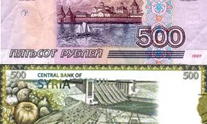فضلية: المبادلات التجارية السورية الروسية يمكن أن تتم بالليرة والروبل