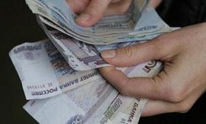 وزارة المالية الروسية تعلق شراء النقد الأجنبي بسبب تذبذب السوق