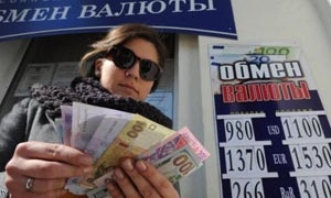 تراجع قياسي جديد للروبل الروسي مقابل الدولار الأمريكي