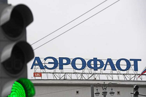 آيروفلوت الروسية تدرس استئناف رحلاتها إلى سورية