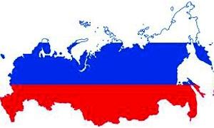 التصخم في روسيا يصل الى 2.8%