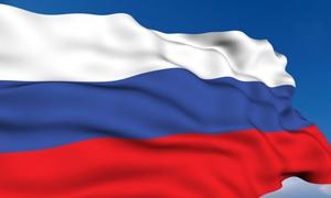 «فيتش» تؤكد التصنيف الإئتماني لروسيا عند (BBB) مع نظرة مستقبلية سلبية