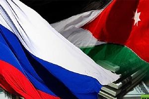 روسيا تعيد جدولة ديون الأردن