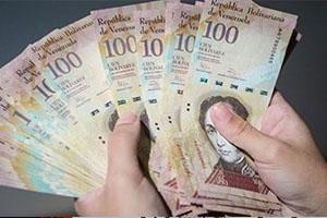 فنزويلا تعلن رفع الحد الأدنى للرواتب الشهرية إلى ما يعادل 2.5 دولار