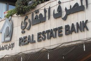مدير المصرف العقاري يقترح حسابات وسيطة للخروج من مأزق تأجيل أقساط القروض
