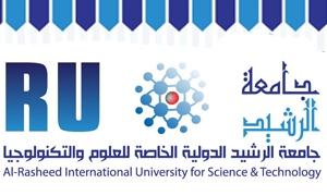 جامعة الرشيد الخاصة تفتح باب التسجيل لاختصاصات الصيدلة والهندسة وعلوم الإدارة