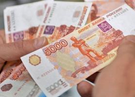 إرتفاع الأصول الروسية 2.5 مليون دولار