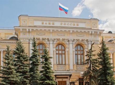 المركزي الروسي يزيد احتياطاته من الذهب