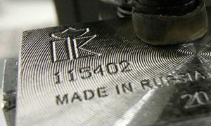 اقتصادي في البنك الدولي: الروبل سيجعل من