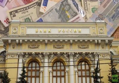 الحظر الاوكراني على منتجات روسية يبدأ في 10 كانون الثاني