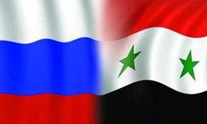 مشاريع تنموية روسية في مجالات الطاقة والري والاتصالات في سورية