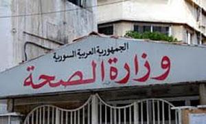 حجاب يبدأ بالمحاسبة ويعفي مدير مشفى الزهرواي من منصبه