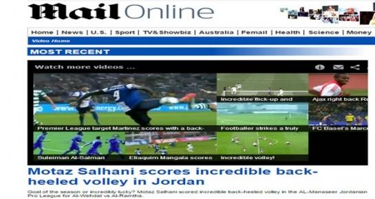 فيديو: ديلي ميل تختار هدف السوري معتز صالحاني ضمن أفضل 10 أهداف لـ 2014