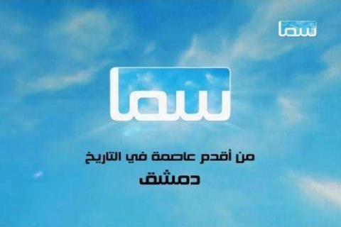 انقطاع وتكسر الصورة في بث قنوات سورية رسمية وخاصة