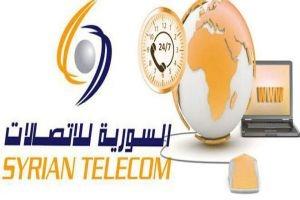السورية للاتصالات تذكر المشتركين: تطبيق التعرفة الجديدة للاتصال الخلوي يبدأ منتصف ليل الأربعاء
