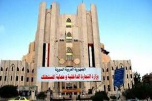 وزارة التجارة توقع اتفاقية لأتمتة وتطوير العمل