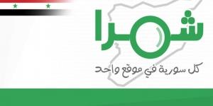 بتصميم و خبرات سورية ..