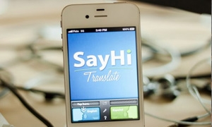 تحدث 33 لغة عبر تطبيق