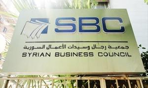 جمعية رجال وسيدات الأعمال: القطاع العام في سورية أكثر المستهلكين اسرافاً في استجرار الطاقة