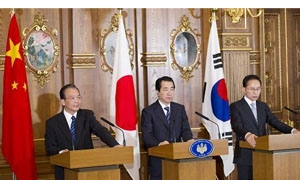 دول شرق آسيا تتفق على الاسراع لابرام اتفاق تجارة حرة