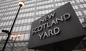 الشرطة البريطانية قد تبيع مقر سكوتلاند يارد مقابل 240 مليون دولار بسبب ضائقة مالية