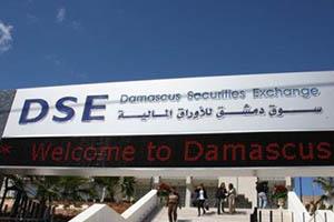تداولات بورصة دمشق تهبط بنسبة 55 بالمئة لتصل إلى نحو 275 مليون ليرة في الأسبوع الثاني لشهر آذار