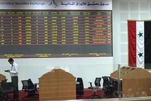 تداولات بورصة دمشق عند 660 مليون ليرة خلال الأسبوع الأول لشهر كانون الأول